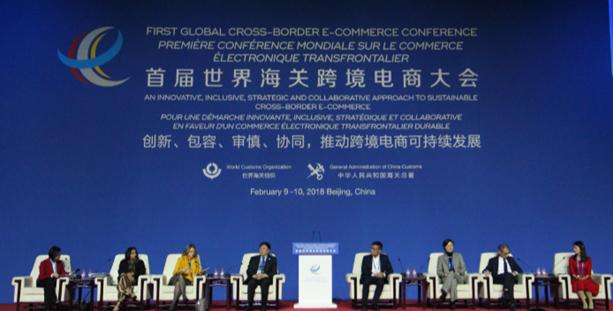 网易考拉张蕾:中国创新激发全球潜力