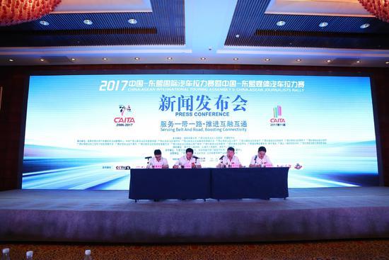 历经十年跨越十国 2017中国-东盟国际汽车拉力赛