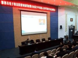 全国青少年机器人技术等级考试正式落户邯郸