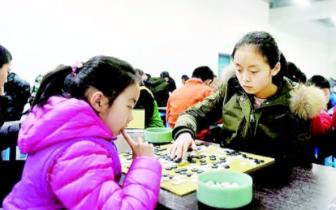400余名少儿棋手参加省围棋公开赛