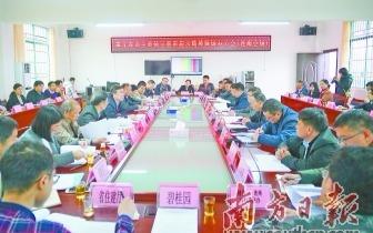 连南:提升贫困群众和广大农民的获得感和幸福感