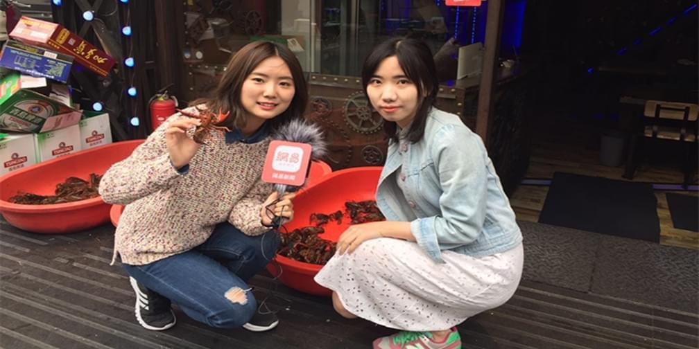 逛《极限挑战》录制地 小编请你吃龙虾