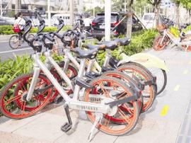 南宁重点道路禁投放共享单车 用户停放企业要移