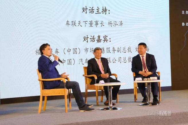 20年间中国汽车消费者由学生变为老师