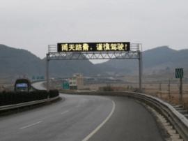 雨停 朔州支线\朔州环城高速解除管控
