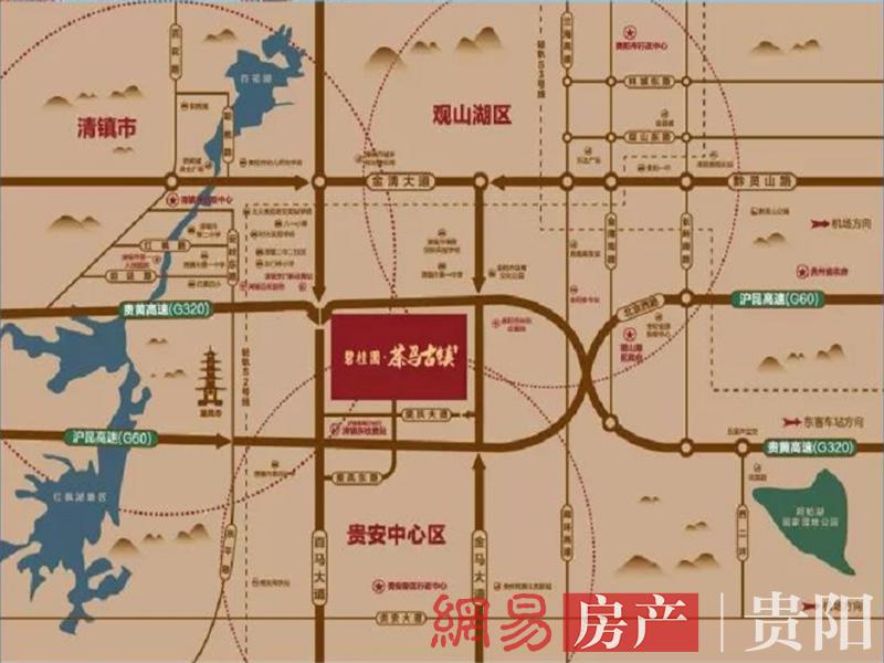 碧桂园·茶马古镇