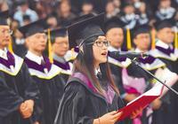 招生不满、乱象频出 台湾高等教育进入寒冬