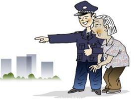 老人走失中暑倒地 警民接力助其回家