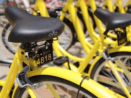 乱停放成共享单车痛点 北京等地加紧出台治理政策