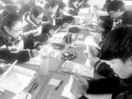 """灵宝市二中: """"互联网+教育""""打造智慧校园"""