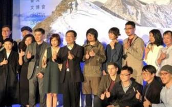 """2018台湾文博会冀""""释放文创能量"""""""