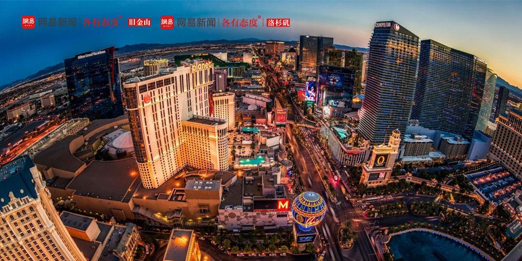 拉斯维加斯国际授权展·中国与世界对话