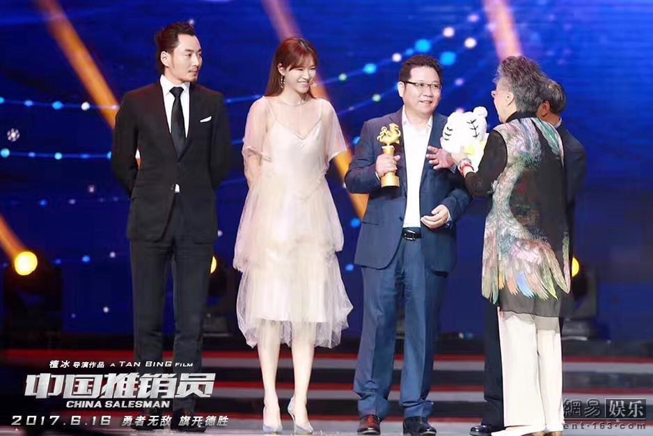 《中国推销员》大影节初露锋芒 6月16日上映