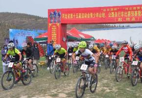 省运会山地自行车预赛开赛