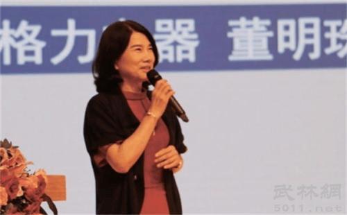 """格力发律师函回应""""董明珠退休""""传闻:影响股价"""