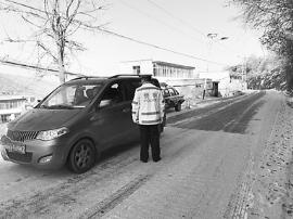 路面结冰有隐患 交警坚守保平安