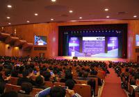 2016年学校(基础教育)创新发展研讨会成功举办