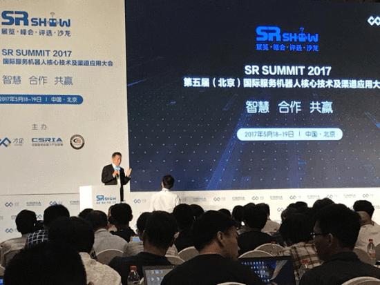 北航教授王田苗:为什么机器人产业还没有爆发?