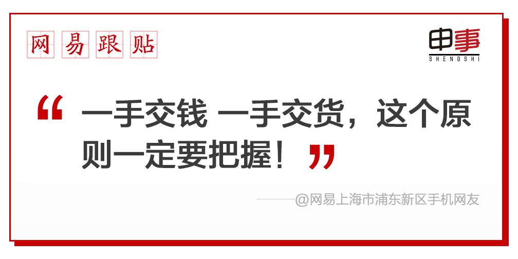 """5.30 男子网恋""""空姐""""2年未见面 被骗50万"""