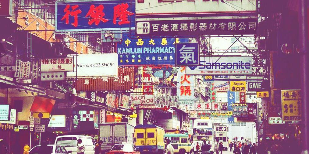 水平落后于北京上海 香港人为何这么怕说英语?