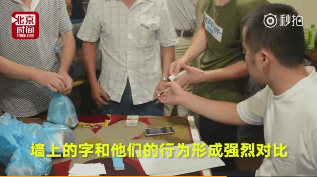 标志庆祝班香港来班李超媒美军蒙古国