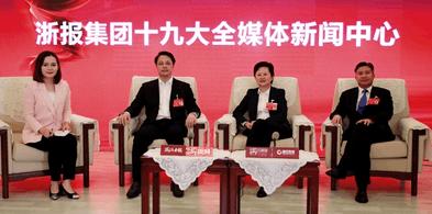 代表访谈|县委书记共话新发展理念