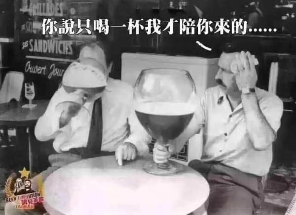 给仡一笑6月17日:校门口卖饮料的豪车,今何在?