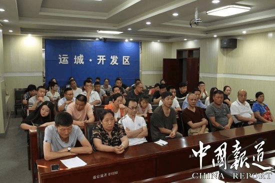 运城经济开发区公安分局召开旅馆业整顿工作会议