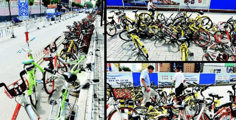 """""""无处安放""""的共享单车  影响市容阻碍交通"""
