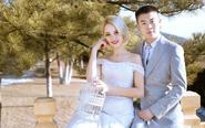 山西县城小伙娶乌克兰媳妇