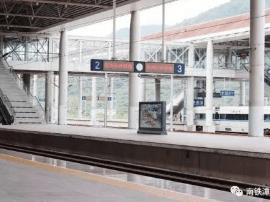 端午小长假 漳州火车站将增开这些班次的列车