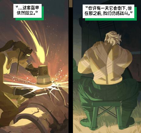守望先锋第27个英雄即将登场 又是死神的老排挡?