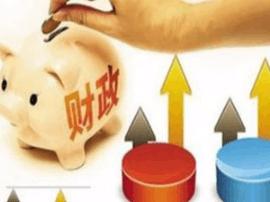 """上半年河北财政收入和支出均实现""""双过半""""目标"""