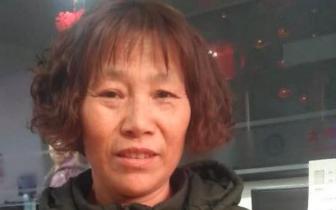 寻亲:一彝族女子被拐卖山西应县十年 现寻找家人