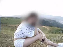 广州漂亮女大学生约摄影师旅拍 睡一晚后对方消失