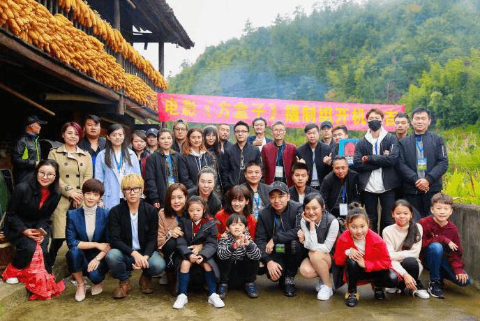 青春文艺电影《方盒子》在贵州顺利开机