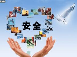 新绛:强化安全意识 确保两节安全