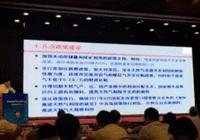中国工程院院士:南海可燃冰规模效益开发任重道