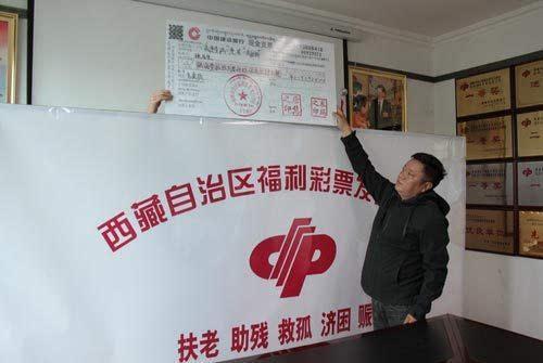 时隔一年西藏迎双色球头奖 缘何此地大奖难产