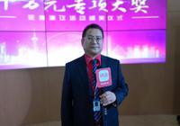 金吉列移民董事长宫小平:顺应大趋势 互联网+移民将全面提升服务体验和水平