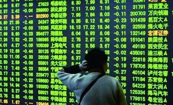 上海自贸区概念开盘大幅回调 华贸物流触及跌停