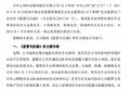 中科云网收到监管函 要求股东权利争议相关方自查