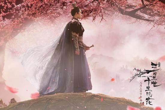 《三生三世十里桃花》杨洋