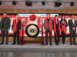 日村环保科技在厦门两岸股权交易中心挂牌