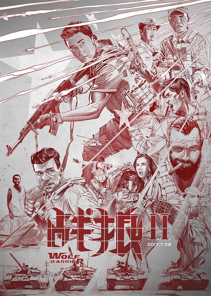 《战狼2》56.8亿票房收官 探底中国电影市场深度