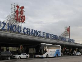 福州机场7月开通5条包机国际航线 最多节省12小时