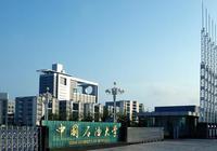 中国石油大学(北京)自主招生:设17个专业