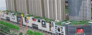 泗阳县雨润广场开发商拒绝出售商铺不合理