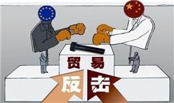 美国时间周四中午 特朗普针对中国贸易签署备忘录