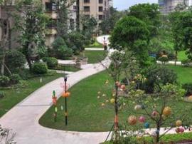 雅居乐花园